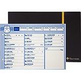 【 KeyAnswer キイアンサー 】 MILEAGE RUN SHUGYO BOOK マイル修行手帳 <A5版 ファイリングノート/JGC SFC 対応 フライトログブック>