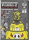 パンダーゼット THE ROBONIMATION 2 [DVD]