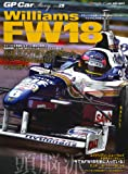 GP CAR STORY Vol. 29 Williams FW18 (サンエイムック)