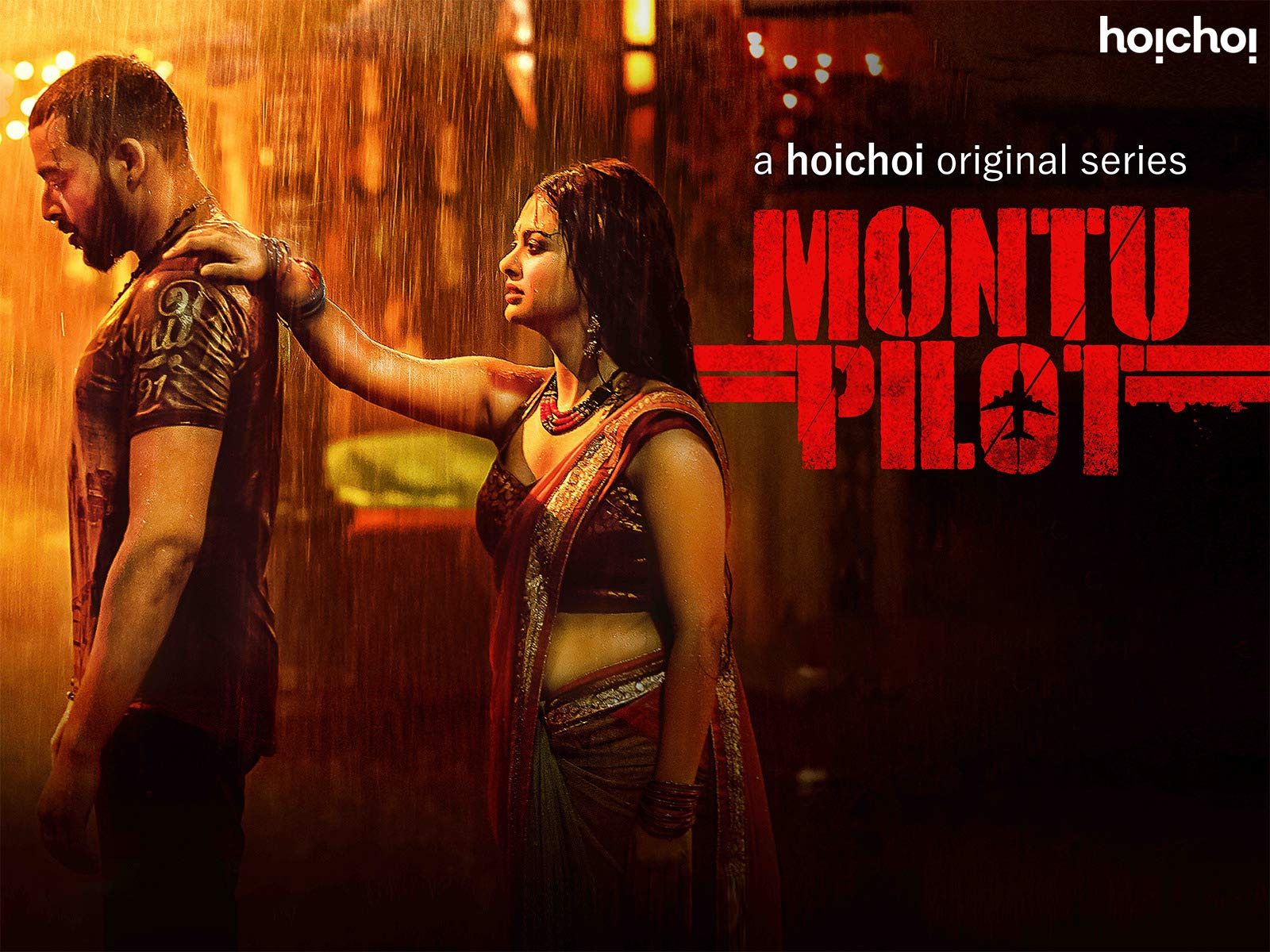 Amazon.com: Watch Montu Pilot   Prime Video