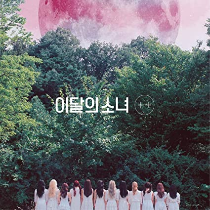 Blockberry Creative Monthly Girl LOONA - + + [Limited B ver ] (Debut Mini  Album) CD+Photobook+Photocard+Folded Poster