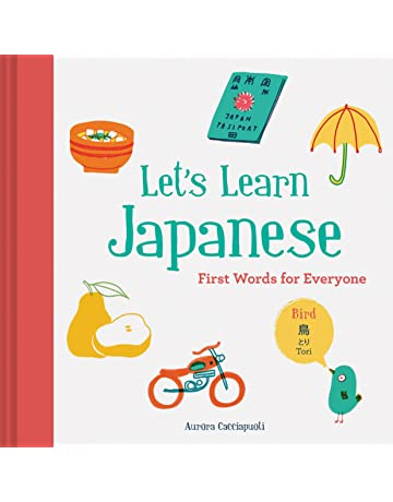 Lets Learn Japanese: First Words for Everyone