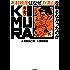 KIMURA vol.3~木村政彦はなぜ力道山を殺さなかったのか~ KIMURA~木村政彦はなぜ力道山を殺さなかったのか~ (アクションコミックス)