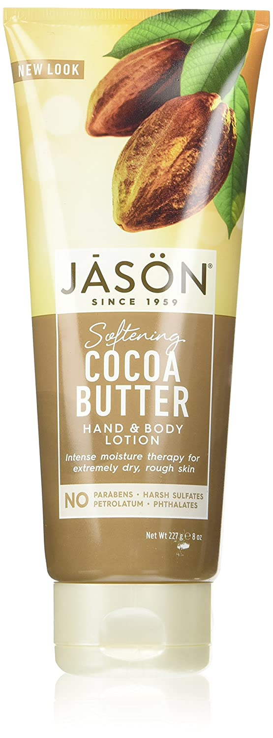 Jason | Cocoa Butter Hand/Body Lotion | 1 x 227g The Hain Celestial Group 300071