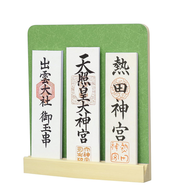 モダン神棚 「kagayaki」 草色 三社 壁掛け B077FGLCXY草色