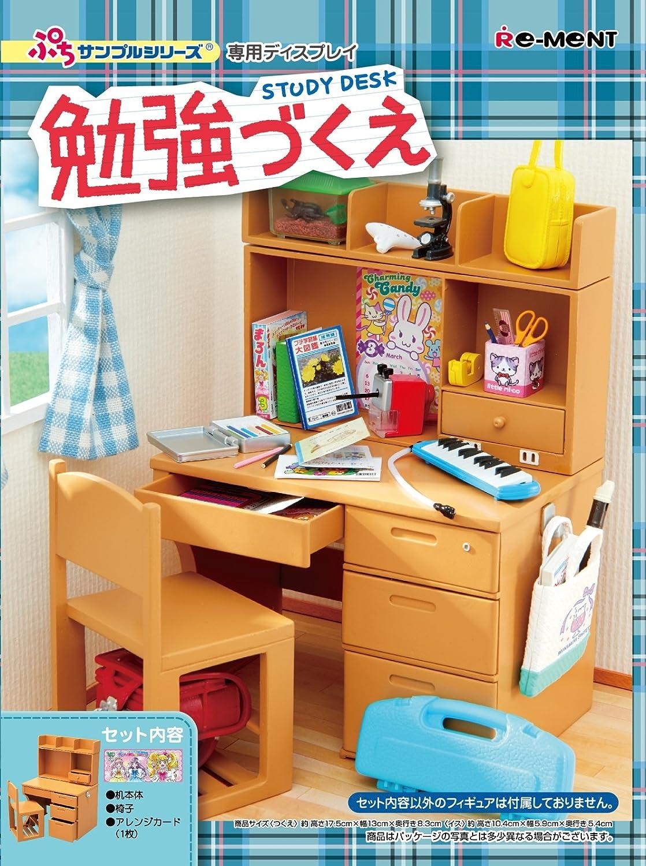 Petit Sample - Benkyoudukue Cute Mini Student Study Desk Table Shelf and Chair RE-MENT Japan