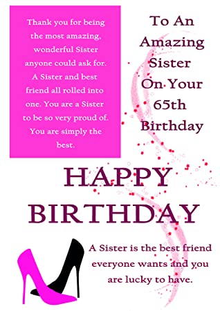 Sister 65th Birthday Card With Removable Laminate