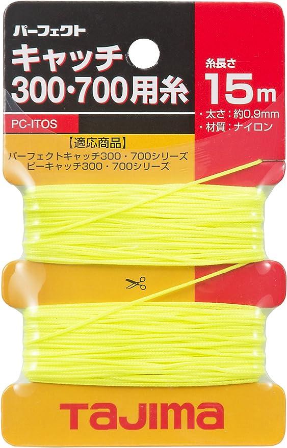 2 Packungen Schnürschnur aus Aluminiumlegierung mit 15 m Schnur Rot Schwarz