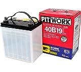 PITWORK ( ピットワーク ) 日産純正 国産車バッテリー ( Gシリーズ ) 40B19L