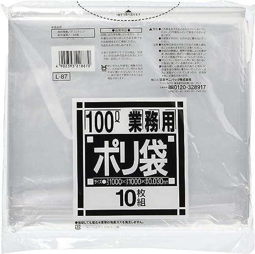 ビニール 袋