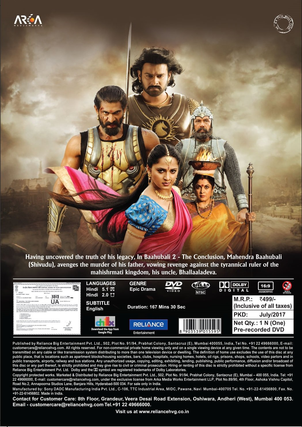 bahubali 2 telugu bluray 720p