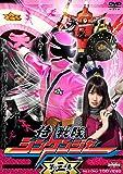 侍戦隊シンケンジャー 第三巻 [DVD]