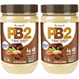 PB2 Powdered Peanut Butter with Cocoa Bundle, 16 oz (2 pack)