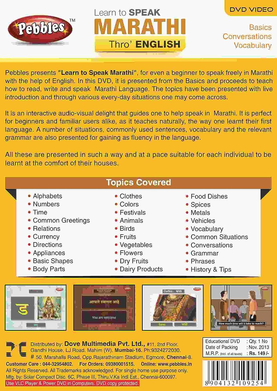 Amazon buy learn marathi thro english dvd blu ray online at amazon buy learn marathi thro english dvd blu ray online at best prices in india movies tv shows kristyandbryce Image collections