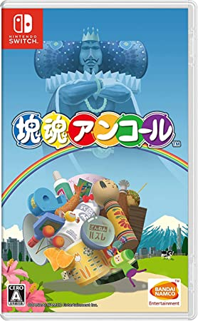 Bandai Namco Games Katamari Damacy Encore NINTENDO SWITCH REGION ...