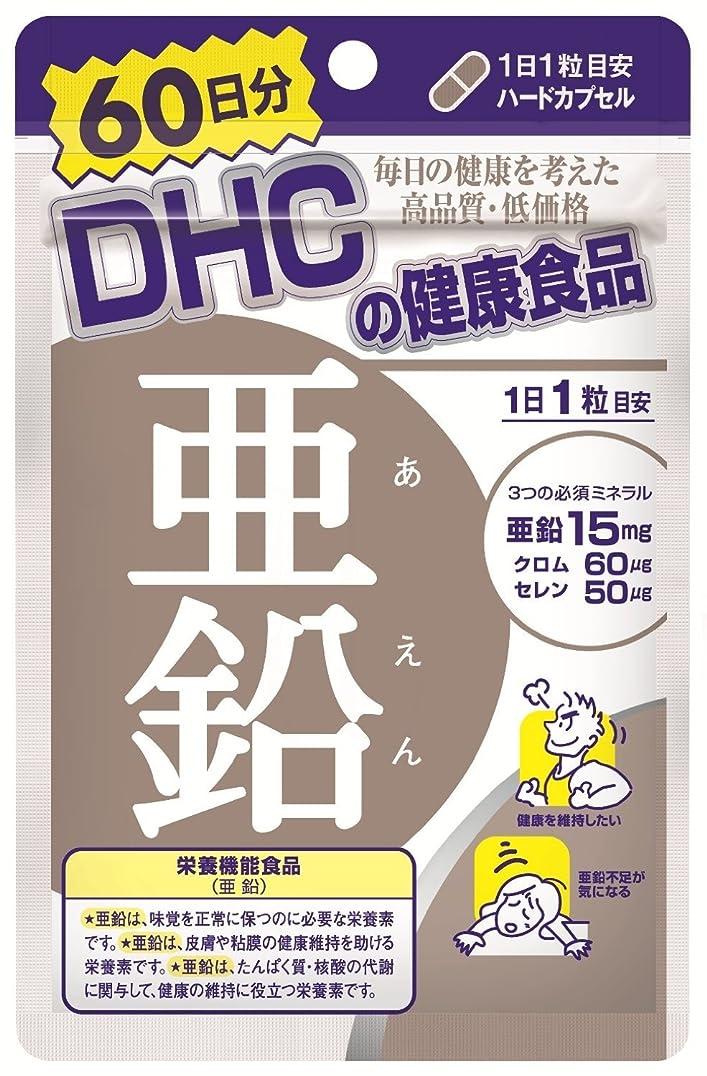 報酬のに付ける借りているフィニッシュ 食洗機 洗剤 パウダー 詰替 900g (約200回分)