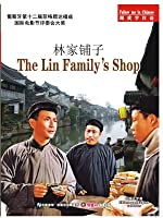 THE LIN FAMILY'S SHOP (English Subtitled)
