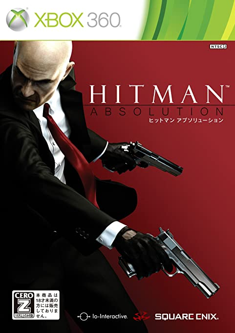 Hitman Absolution(xbox360)