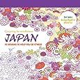 Japan: 70 Designs to Help you De-Stress (Colouring Books)