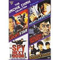 The Jackie Chan Collection (My Lucky Star/The Spy Next Door/Heart of a Dragon/Shinjuku Incident/Winners & Sinners)