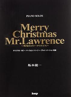 sakamoto ryuichi merry christmas mr lawrence senjo no meri kurisumasu - Merry Christmas Mr Lawrence Piano