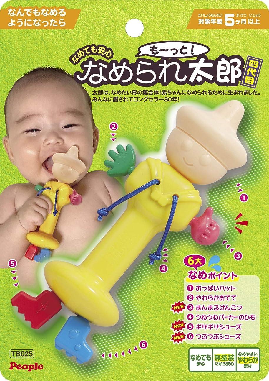 減少申し立てられた文献Mamimami Home 歯固め 100%純粋なシリコーン ビーズ 5色 50個/バッグ おしゃぶり 歯がため DIY 授乳 ネックレス ライト ガラガラ 赤ちゃんの玩具 幼児 新生児 誕生祝い 出産祝い 「BPAフリー」[FDA認可済]