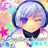 Dancing In The Snow feat.雪歌ユフ Special Edition(初回限定盤)
