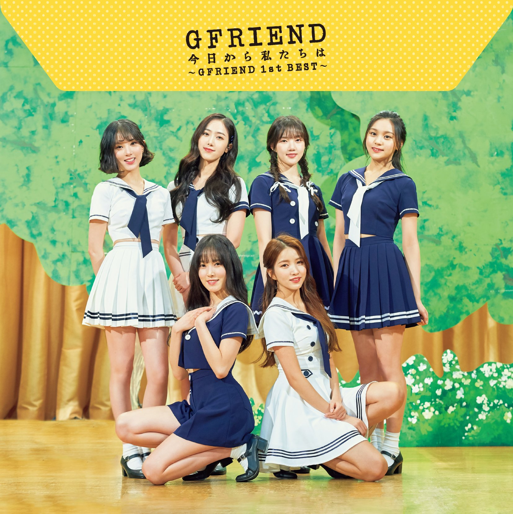 CD : Gfriend - Kyoukara Watashitachiha (Japan - Import)