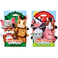 Melissa & Doug Animal Bundle Farm & Zoo Friends Hand Puppets