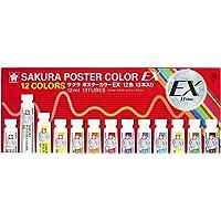サクラクレパス 絵の具 ポスターカラー EX 12色13本(白2本)入り PEW13