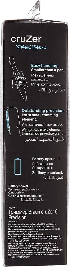 Braun cruZer 6 Precision - Perfiladora para hombre: Amazon.es ...