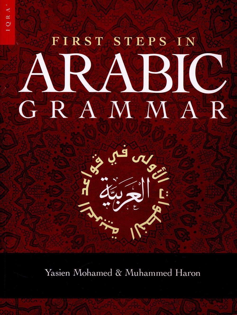 Download First Steps in Arabic Grammar (English and Arabic Edition) PDF