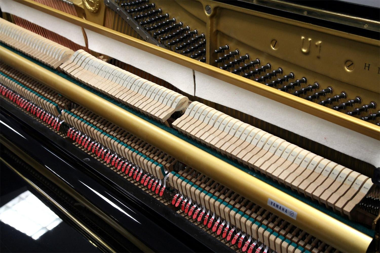 Yamaha U1 121 Piano Negro Pulido, usada: Amazon.es: Instrumentos musicales