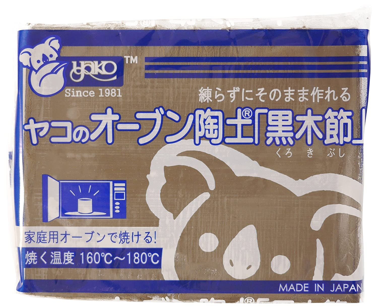 """Clay oven to be able to make without conceived """"Kuroki section"""" 400g"""