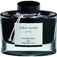 Iroshizuku Take-sumi 50ml