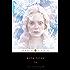 Ice: 50th Anniversary Edition (Penguin Classics)