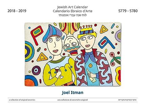 Calendrier Hebraique 5779.Joel Itman Calendrier Mural D Art Juif 2019 Hebreu Anglais