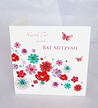 Mazel tov on your bat mitzvah birthday jewish hebrew girl her mazel tov on your bat mitzvah birthday jewish hebrew girl her greeting verse m4hsunfo