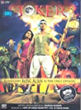 Joker (Bollywood DVD with English Subtitles)