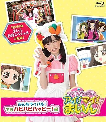 Amazon.co.jp | クッキンアイド...