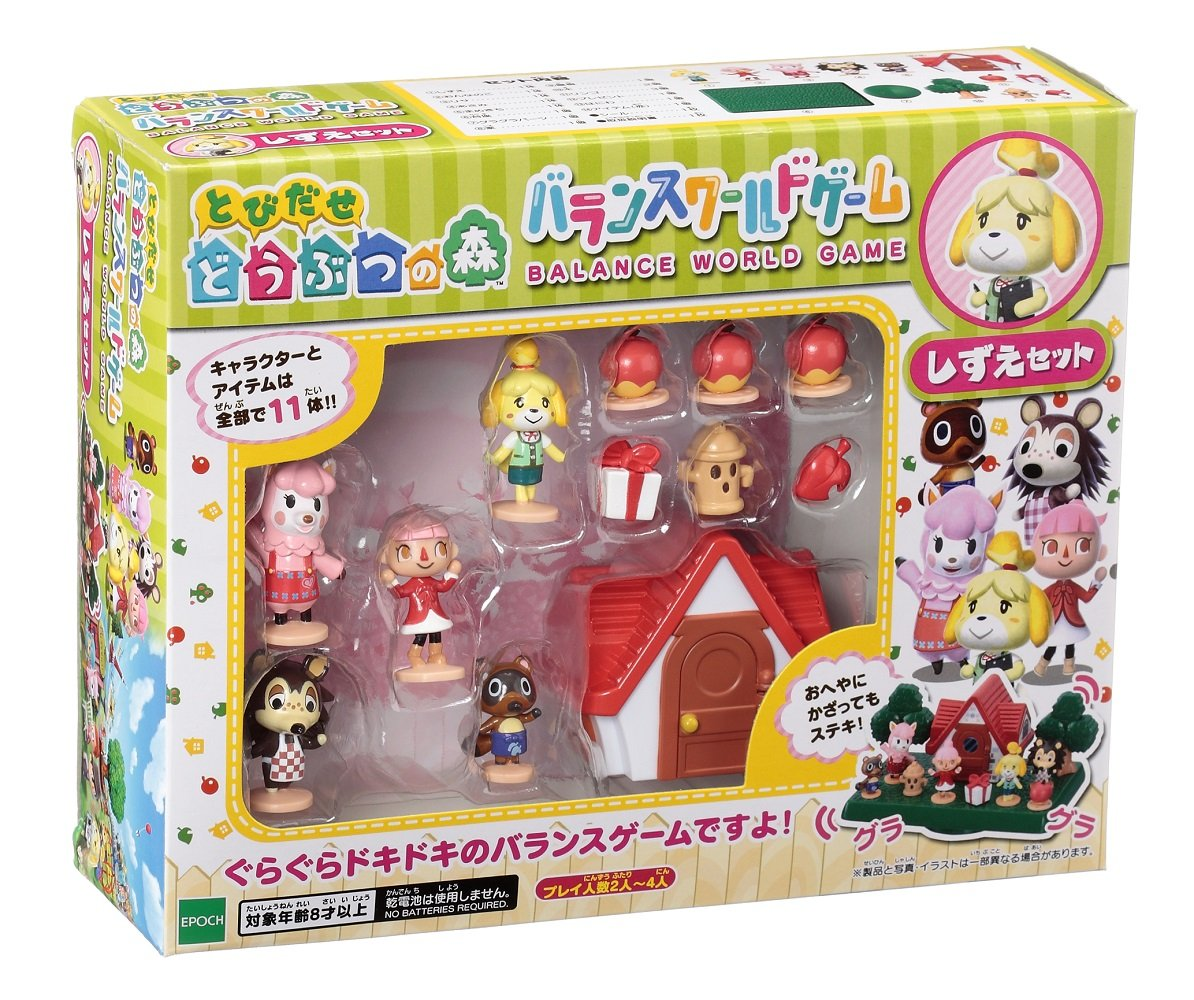 amazon com animal crossing new leaf balance world game isabelle