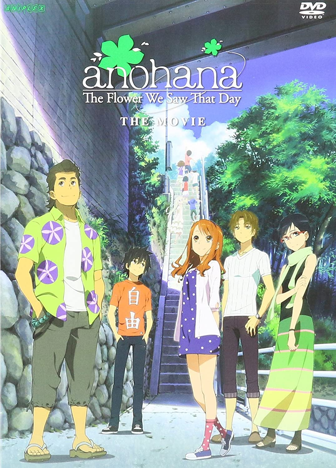 Amazon com anohana the flower we saw that day the movie standard edition movies tv
