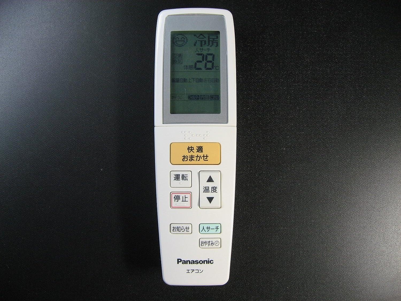 パナソニック エアコンリモコン A75C3647 B019MZ9C7K