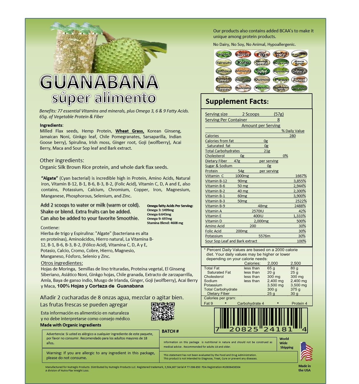 Amazon.com: Sour Sop (Guanabana / Graviola) High Energy Protein Shake 1lb: Health & Personal Care
