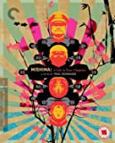 Mishima: A Life in Four Chapters - The Criterion Collection [Region B] [Blu-ray]