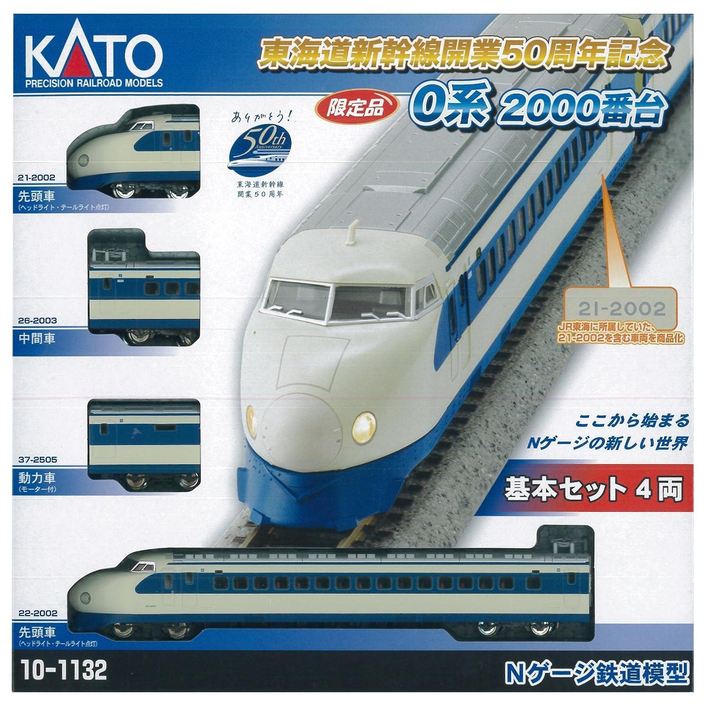 KATO Nゲージ 0系 東海道新幹線 開業50周年記念 基本 4両セット 10-1132 鉄道模型 電車 B00JM177QS