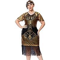 Geplaimir Vestido de los años 20 para mujer, vestido charlestón, cuello en V, The Great Gatsby, fiesta temática…