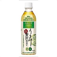 【訳あり】ヘルシア緑茶