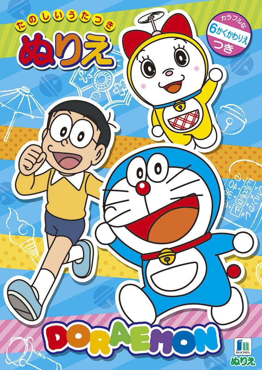 Showa note B 5 coloring Doraemon 500214025 Showa-note