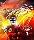 【早期購入特典あり】宇宙刑事シャリバン Blu-ray BOX 1(オリジナルアクリルスタンド付)